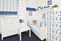 Zaciszny pokój dziecka